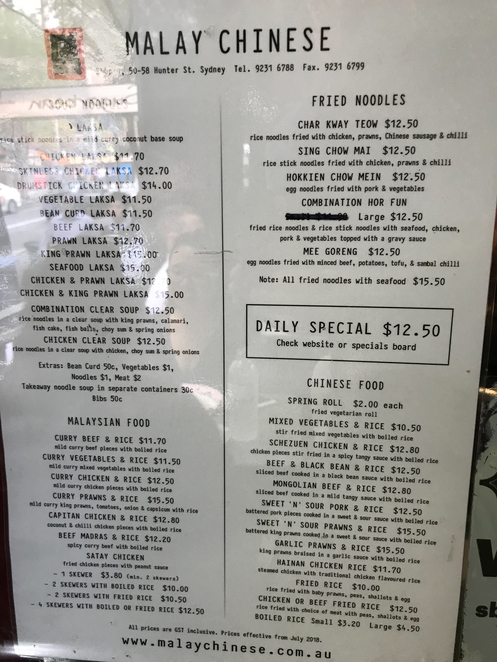 the menu offers most items around the $12 mark