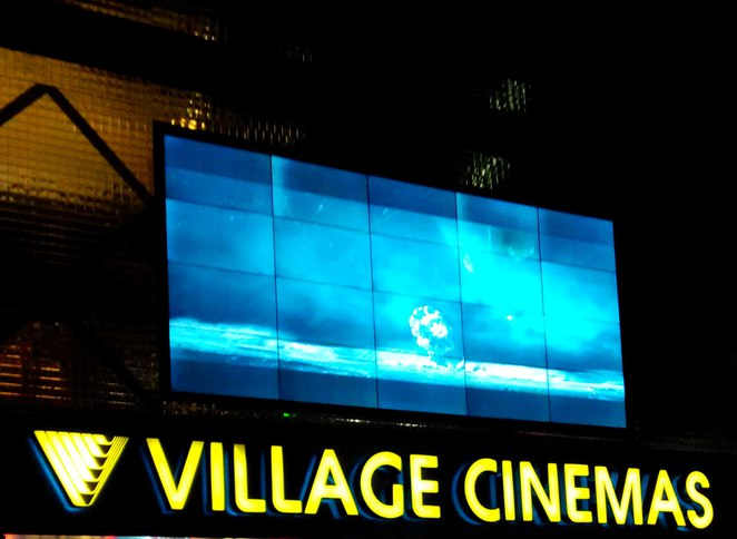 village cinema