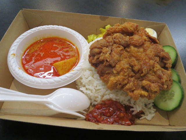 Chef Mom, Fried Chicken Nasi Lemak, Adelaide