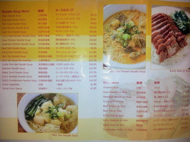 great value menu