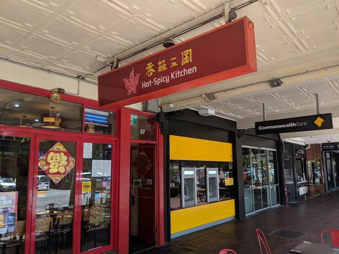 hot pot, hot and spicy, gouger street, chinese, adelaide