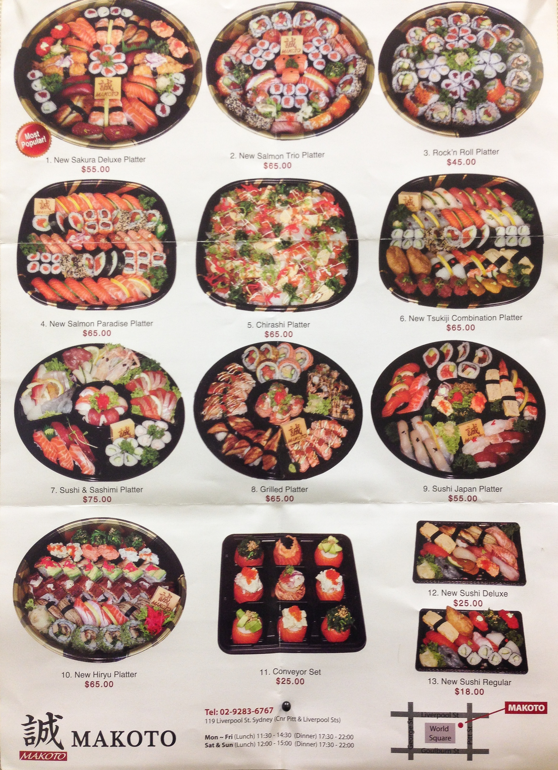 Where Can You Buy The Best Sushi Party Platter In Sydney