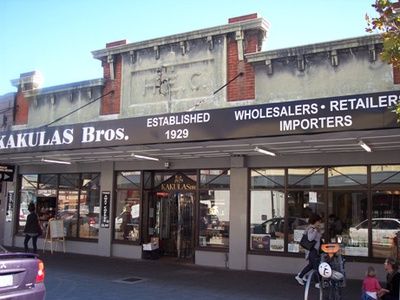 Kakulus Brothers on William Street, Northbridge