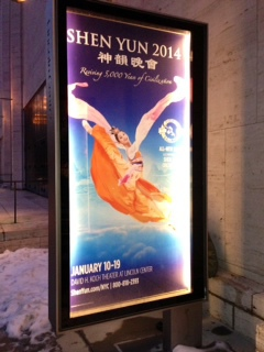 Shen Yun Lincoln Center