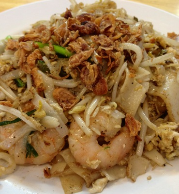 Sue'z Delights Clayton North Dandenong Road Malaysian Restaurant Melbourne Cheap Eats Char Kwei Teow Noodles