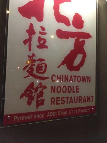 chinatown, noodle, restaurant, chinese food