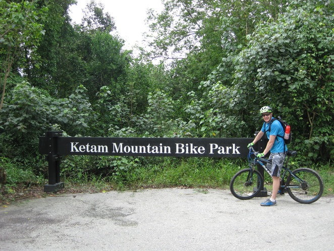 ketam mountain bike park pulau ubin singapore
