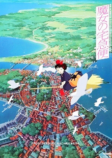 kiki's delivery service, Miyazaki, children's films, family friendly movies about witches, movies about witches, witchcraft, cartoon, animated children's movie