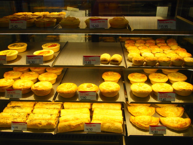 Pinjarra Bakery Maddington, Pinjarra Bakery near Perth, Best Perth Bakeries