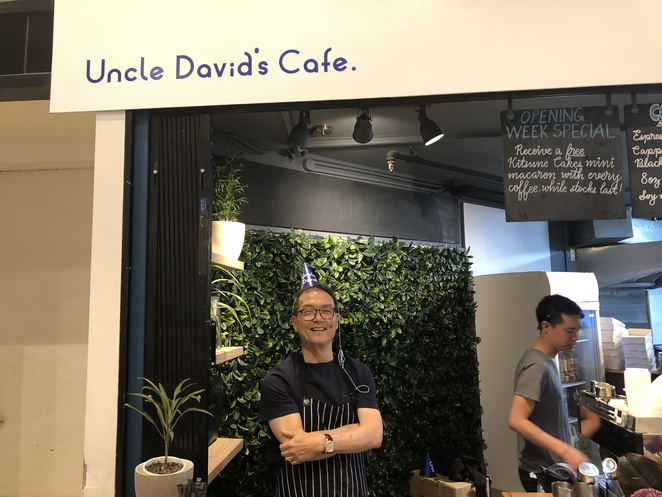 Uncle David's cafe, Melbourne CBD, Allpress coffee