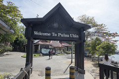 Pesta Ubin, Pulau Ubin, Singapore island, rent bicycle in Singapore, biking, island getaway