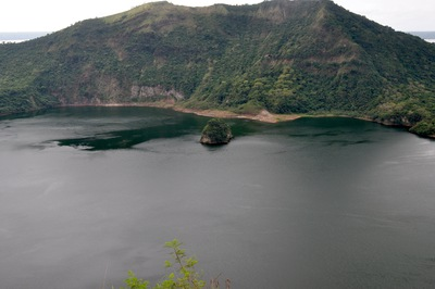Vulcan Point,Taal Volcano, Smallest volcano, Active volcano