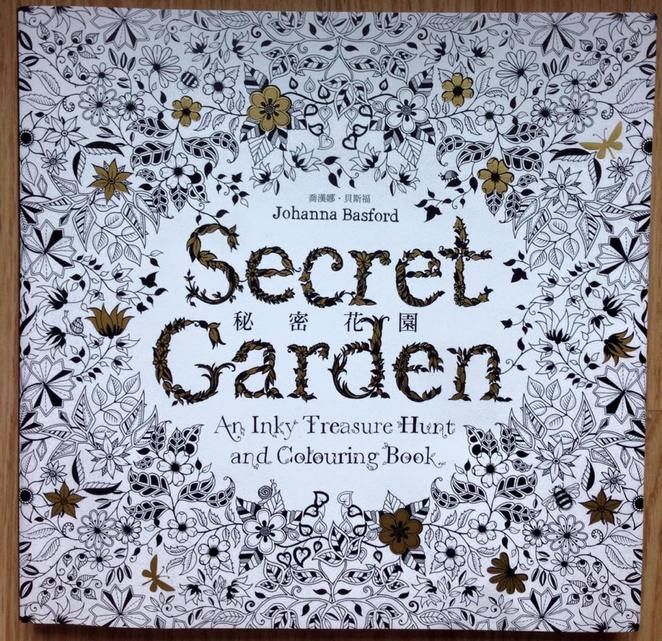 The Secret Garden Colouring books for adults