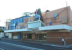 eldorado cinema indooroopilly