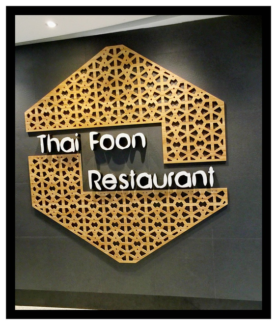 Thai Foon Harbourside Sydney