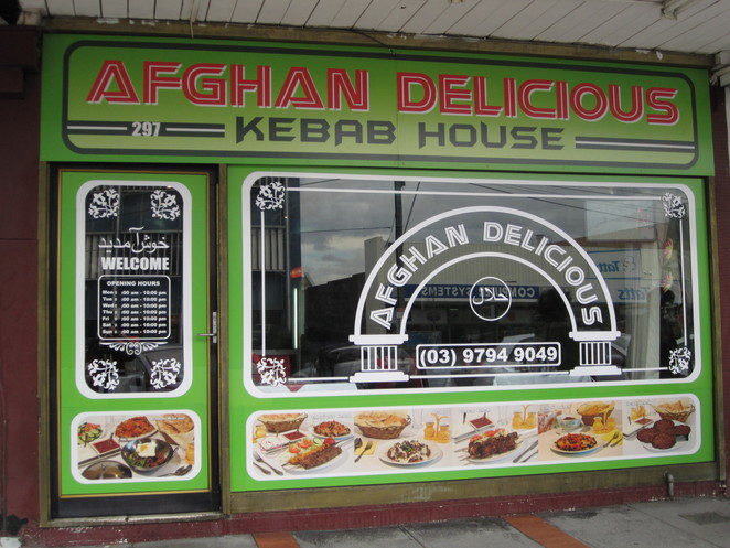 Afghan Delicious Kebab House
