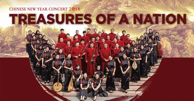 Chinese New Year Concert - Treasures of a Nation Tickets, canberra, ticketek, chinese new year, lunar new year, 2018, events, concerts, happy chinese new year website,