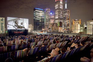 3 Best Cinema Experiences In Melbourne Melbourne