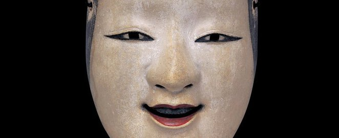 Theatre of dreams, theatre of play: nō and kyōgen in Japan