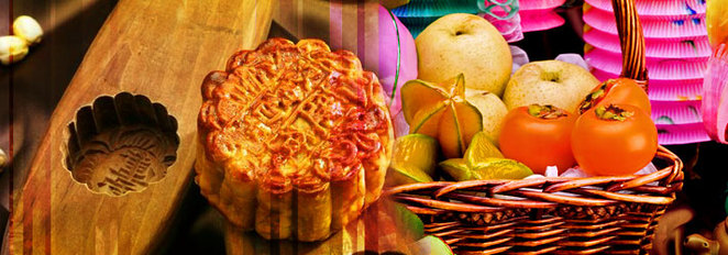 Hong Kong Tourism Board mooncakes