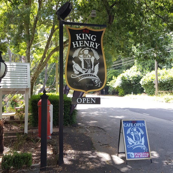 king henry arts cafe