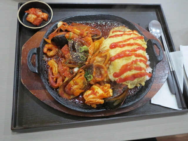 Seoul Express, Spicy Seafood Grill, Adelaide