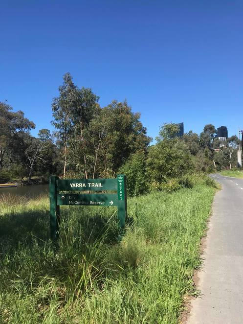 Yarra City Trail to the city