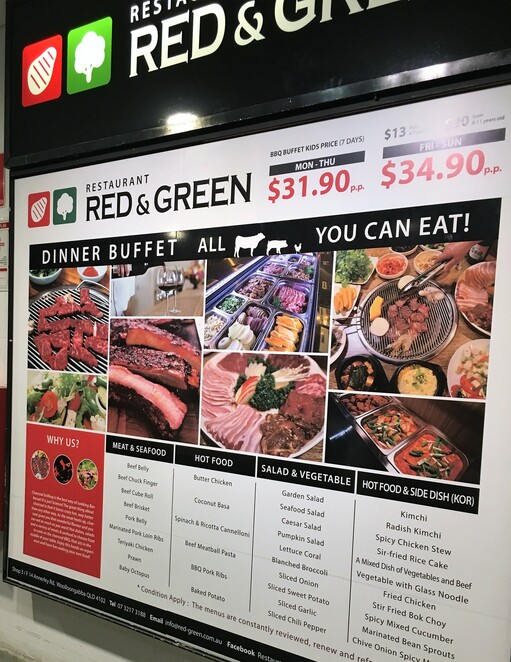 red and green restaurant Korean BBQ