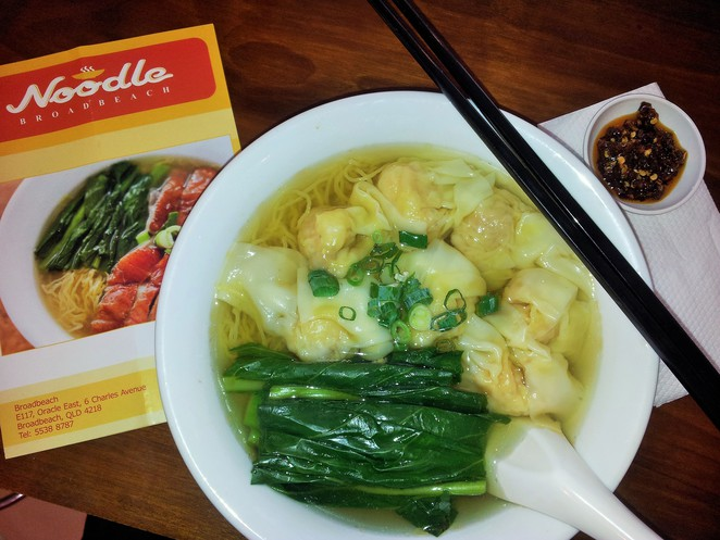 Wonton Noodle Soup with Asian greens