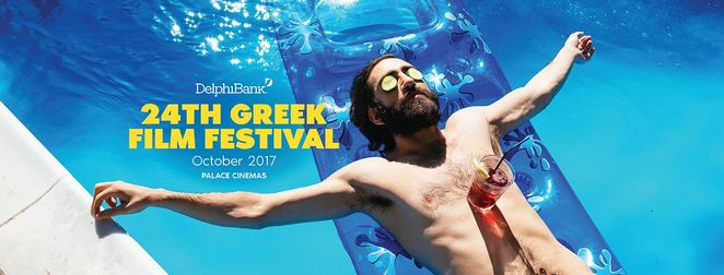 Pedro Noula, Pedro Noula film review, Pedro Noula movie review, Pedro Noula Greek Film Festival, Greek Film Festival 2017, Greek films, Greek movies, Film festivals