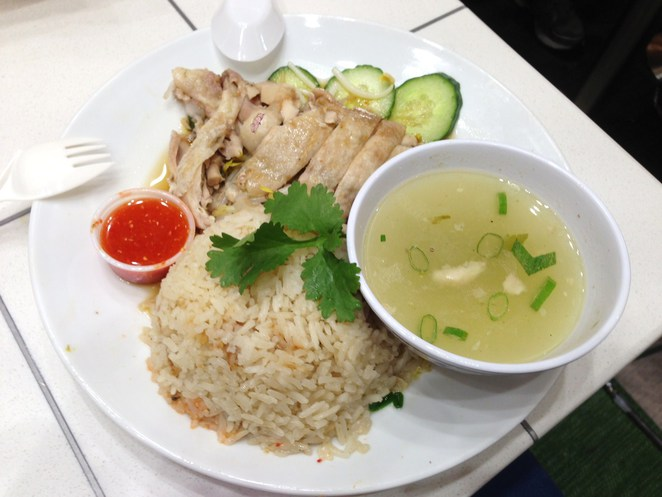 Warong Hainan Chicken Rice