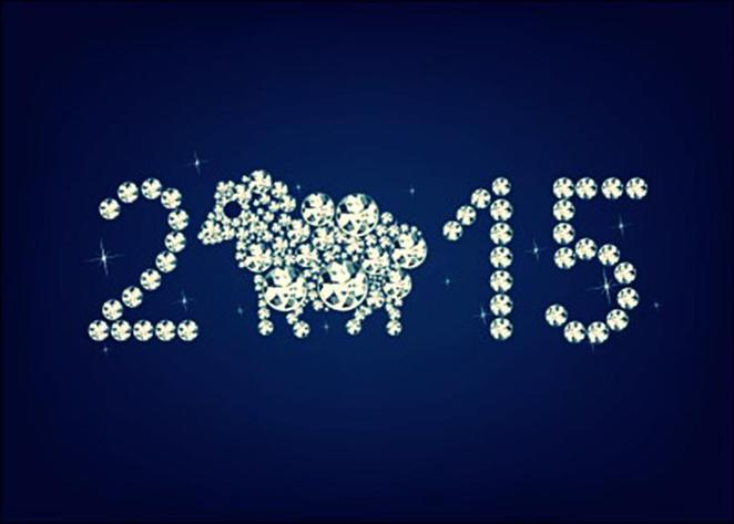 2015 new years day