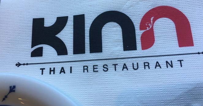 KinnThai Restaurant North Lakes