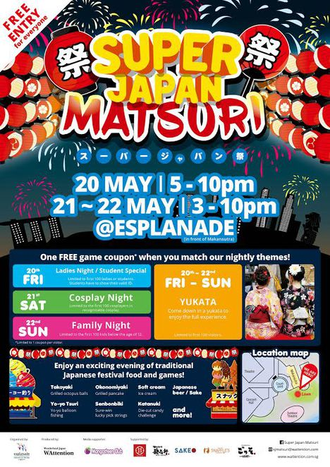 Super japan, Esplanade Singapore, Super Japan Matsuri, SJ50, Japanese traditional food, food festival, Wattention