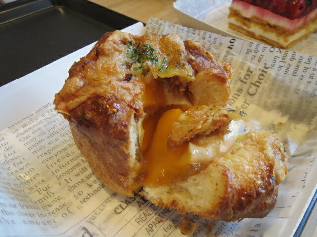 & Coffee Maison Kayser, Bacon and Egg Pastry, Kyoto