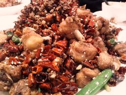Chongqing Spicy Chicken
