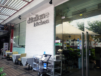 d'italiane kitchen jaya 33