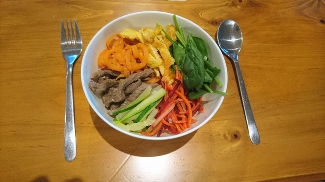 Food for Life, Homemade Bibimbap, Adelaide