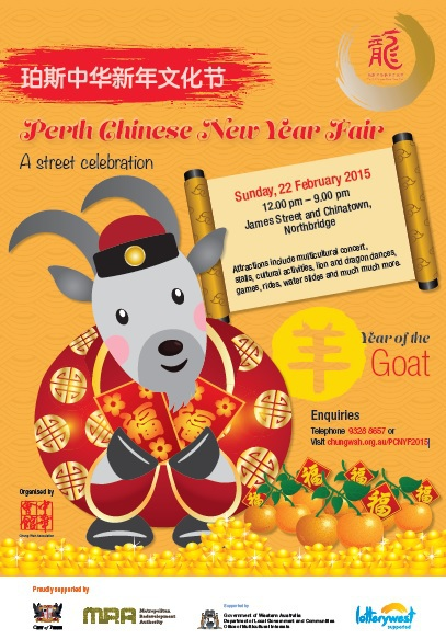 chinese new year, chinese new year fair perth, chinese new year fair 2015, chinese new year perth