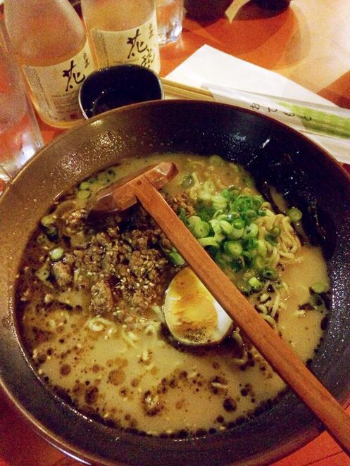 kuroneko, ramen, noodle bar, japanese, food, sutherland, shire, spicy, pork, egg, seaweed