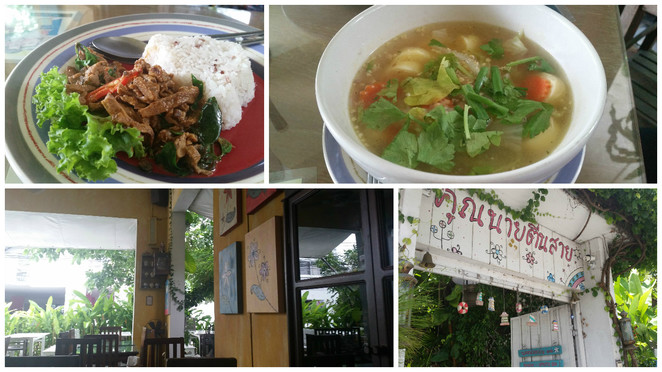 best vegetarian-friendly restaurants in chiang mai, vegetarian-friendly, restaurants, chiang mai, vegetarian-friendly