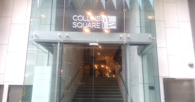 Collins Square Side Entrance from Docklands