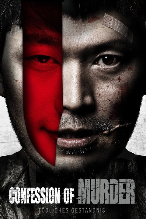 I saw the devil vs confession of murder for 8240 palm terrace miami