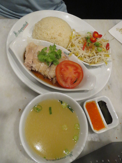 PappaRich's Chicken Rice, Adelaide