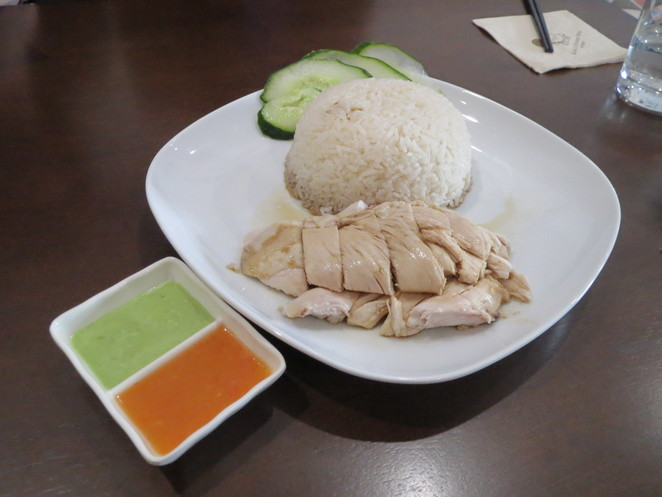 Ricky's Chicken Rice, North Adelaide, Hainanese Chicken Rice, Adelaide