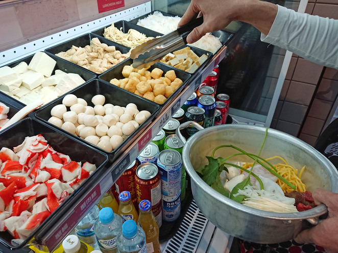hotpot adelaide china town 18th street