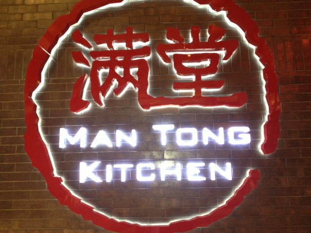 Authentic Chinese, Premium Chinese food, Chinese banquets, City Chinese food, Chinese banquet for dinner or lunch, unique Chinese food, Hutong dumpling bar, the best Chinese dumplings, Wine bar and tapas, Asian inspired cocktails,
