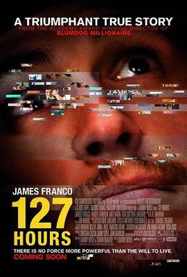 Theatrical Poster © Fox Searchlight Pictures