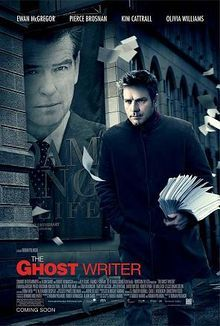 Theatrical Poster - © Summit Entertainment