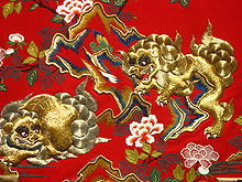 Japanese Free Embroidery
